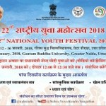 22nd National Youth Festival 2018