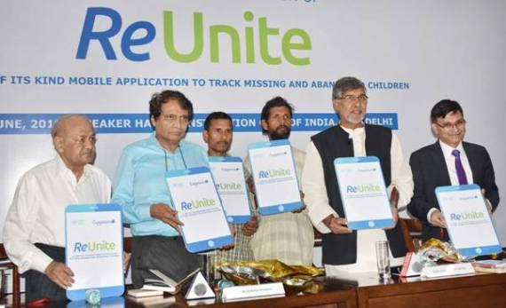 Mobile App 'ReUnite'