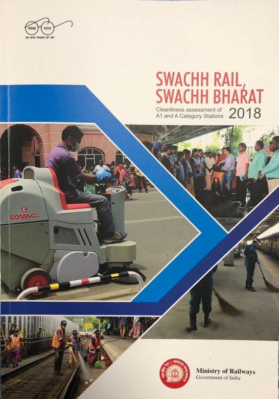 Swachha Rail, Swachha Bharat