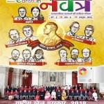 EDRISTI HINDI september 2018