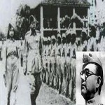 Azad Hind Government