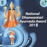 National Dhanwantari Ayurveda Award 2018