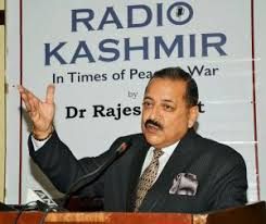 Book 'Radio Kashmir