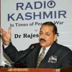 Book 'Radio Kashmir