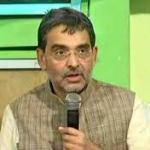Upendra Kushwaha Resigns