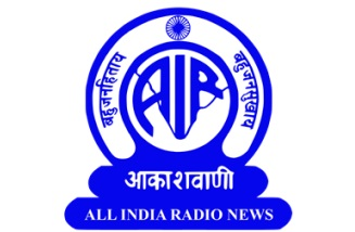 64TH YEAR OF CELEBRATION IN THE SERVICE OF INDIAN MUSIC