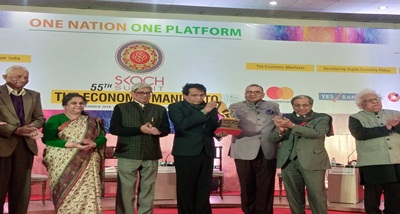 Skoch Golden Jubilee Challenger Award 27 Dec