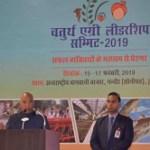 4th Agri Leadership Summit