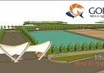 First Aqua Mega Food Park In Andhra Pradesh