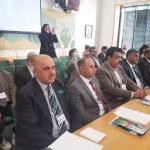 International Conference on Kashmir in British Parliament