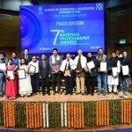 7th national photography awards