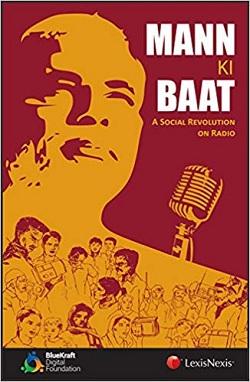 A Social Revolution on Radio
