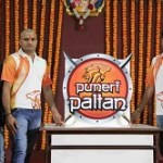 Puneri Paltan's new coach