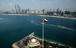 UIM XCAT World Series - Round 6, Abu Dhabi GP - Day 3