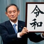 Japan says name for new era of Naruhito will be Reiwa