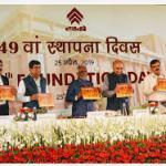 HUDCO Celebrates 49th Foundation Day