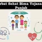 Punjab set to launch health insurance scheme Sarbat Sehat Bima