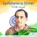 Sadbhavana Diwas 2019