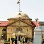 ban on playing dj allahabad high court