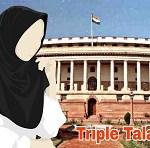 Muslim Women (Protection of Rights on Marriage) Bill, 2019 (Triple Talaq Bill)