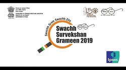 Swachh Survekshan Grameen 2019