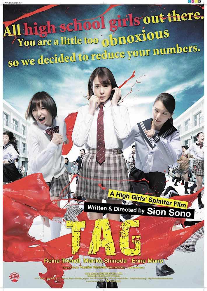 tag_poster