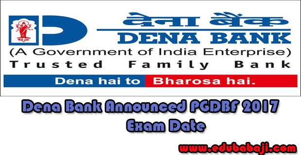 Dena bank online exam date