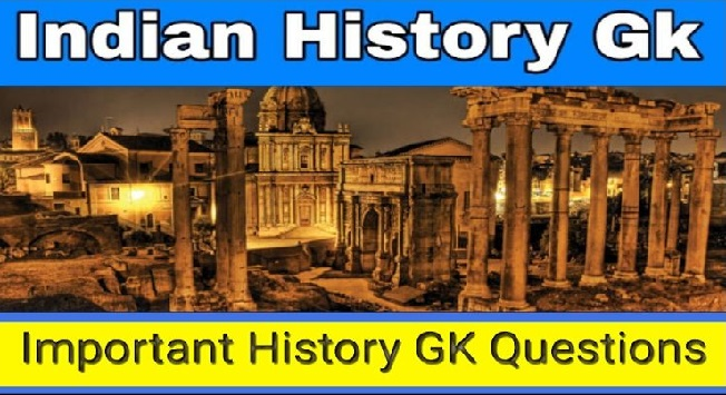 INDIAN HISTORY QUESTIONS AND ANSWERS PART 7 BY KANNADA EXAM