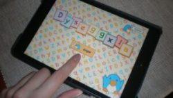 dyseggxia