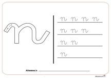grafo consonantes n