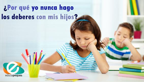 los deberes, tareas escolares, estudios, tecnicas de estudio, escuela de padres, consejos padresdeberes, tareas escolares, estudios, tecnicas de estudio, escuela de padres, consejos padres