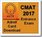 CMAT 2017 Admit Card download now