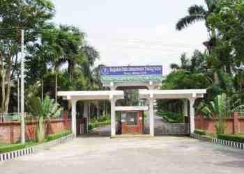 বাংলাদেশ লোক-প্রশাসন প্রশিক্ষণ কেন্দ্রে (bpatc) নিয়োগ বিজ্ঞপ্তি