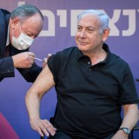 Promising mRNA Vaccine Results from Israel