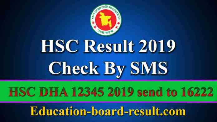 hsc result 2019 check by sms