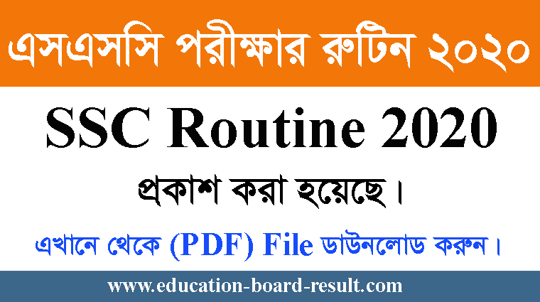 All Education Board Routine 2020