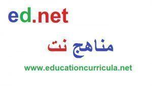 دليل المعلم مادة الحاسب وتقنية المعلومات الثاني المتوسط الفصل الاول والثاني