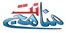 توزيع مواد التربية الأسلامية والقران الثالث الابتدائي تحفيظ الفصل الأول 1438 هـ