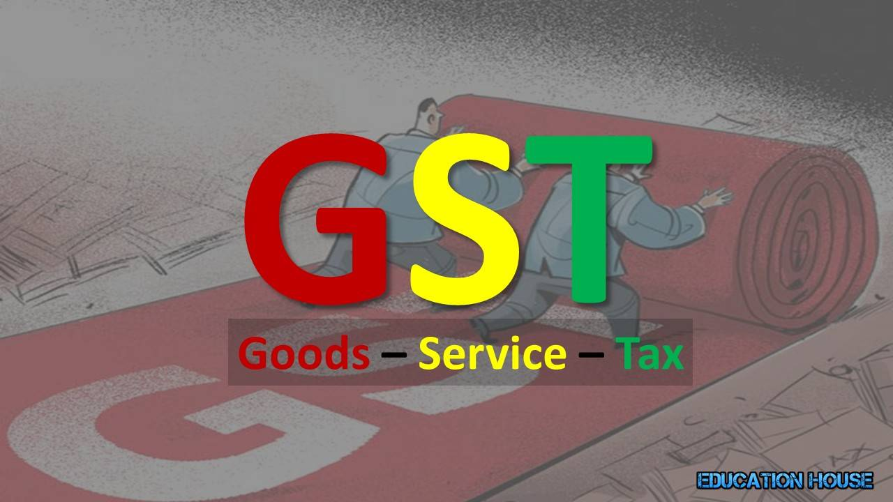 GST bill explained in hindi