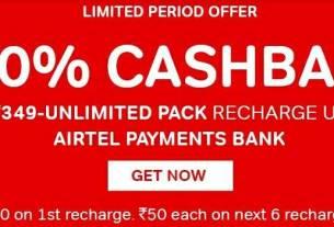 Airtel 100 cashback offer
