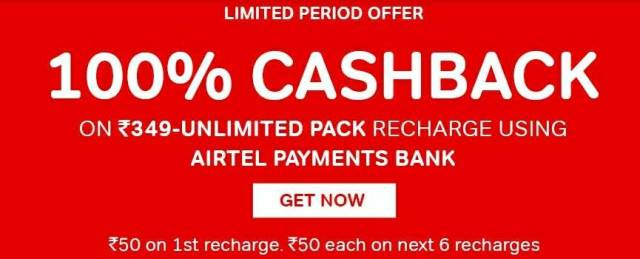 Airtel 100 cashback offer
