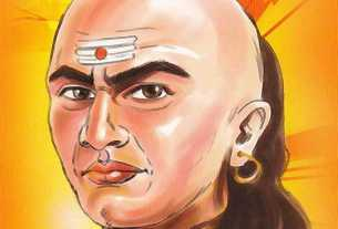 You will be surprised to know about the second chapter of Chanakya policy!