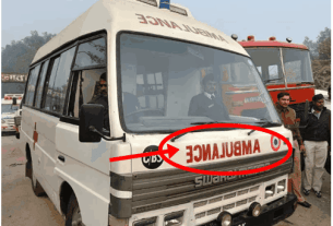 Why ambulance word written on ambulance is written inverted