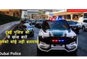 Dubai Police Cares