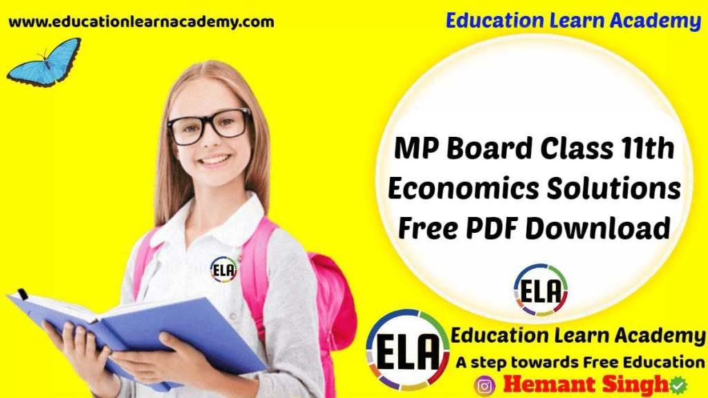 MP Board Class 11th Economics Important Questions