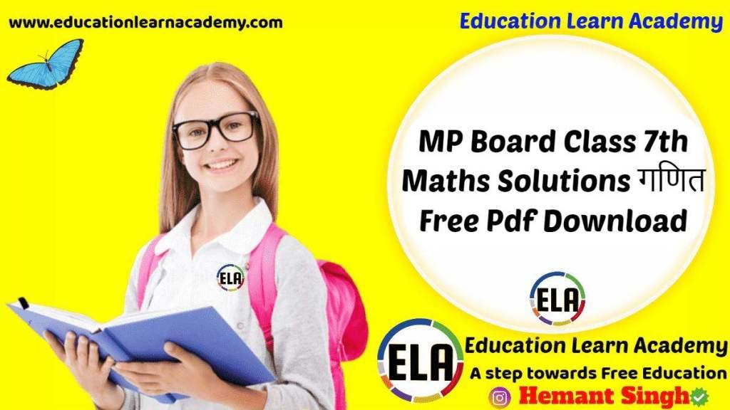 MP Board Class 7th Maths Solutions गणित