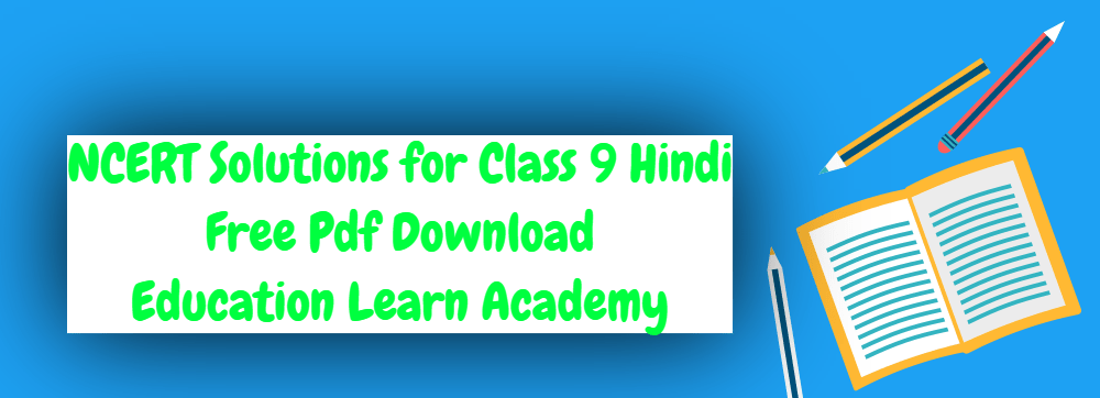 Hindi NCERT Solutions for Class 9