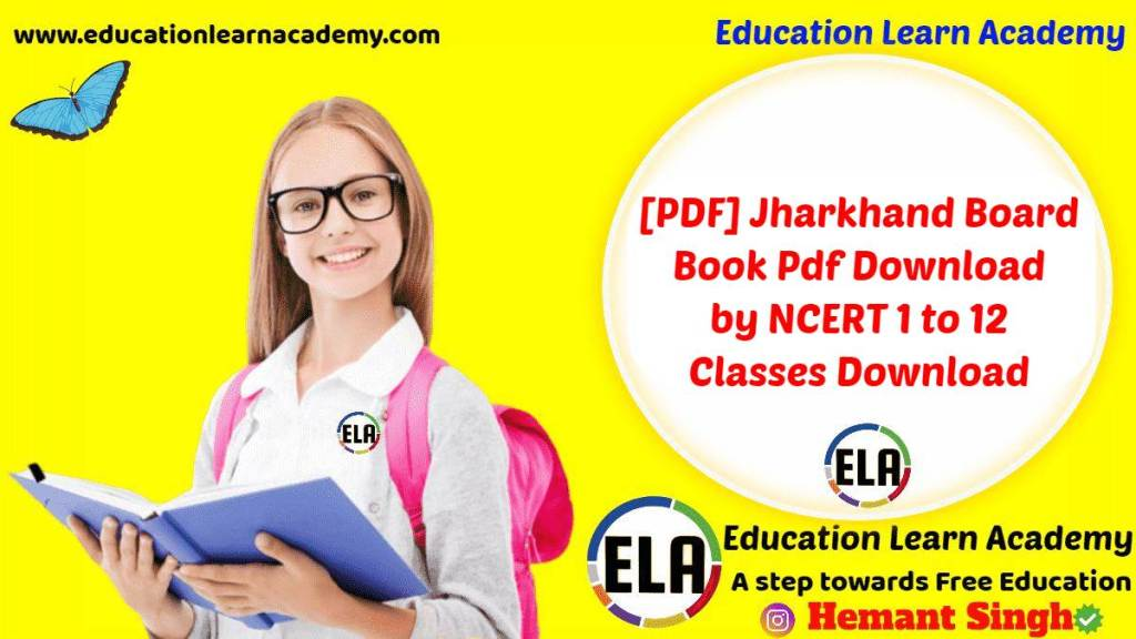 [PDF] Jharkhand Board Book Pdf Download by NCERT 1 to 12 Classes Download