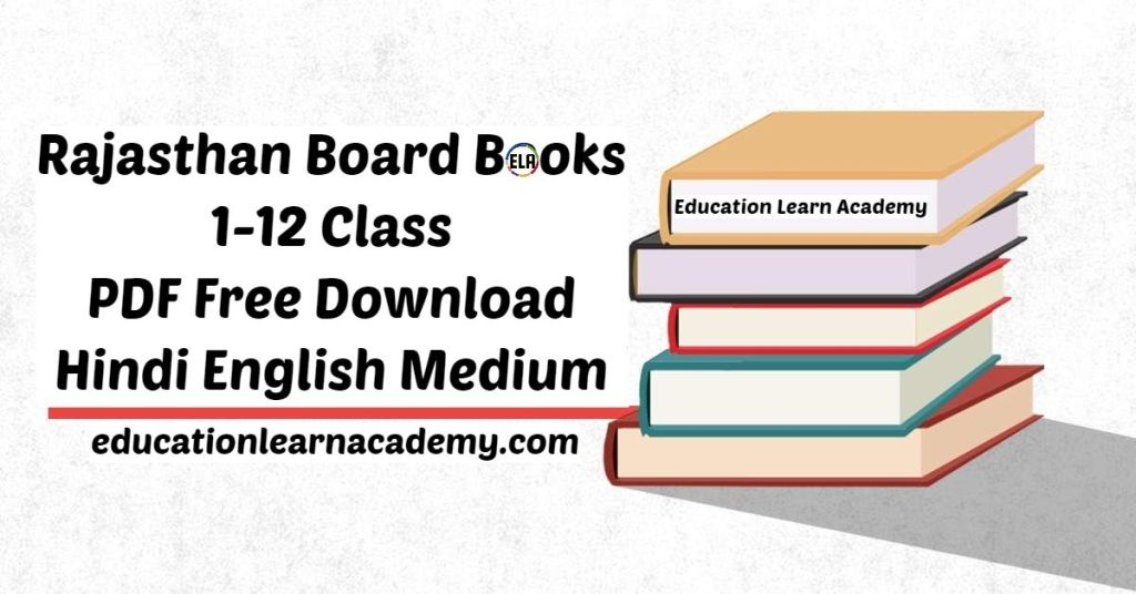Rajasthan Board Books PDF Free Download In Hindi English Medium