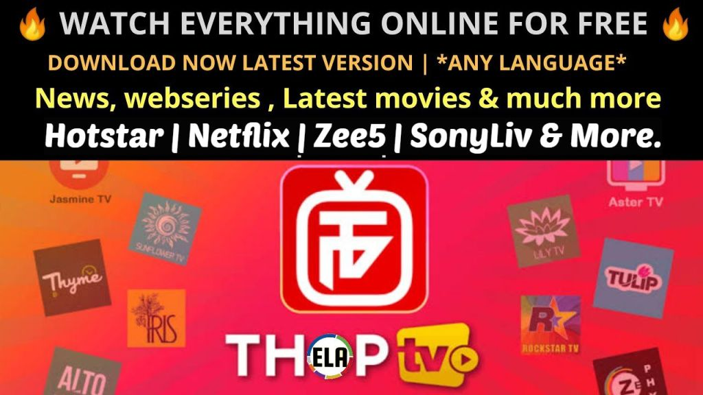 Thop tv App 45.7 0 [updated] (latest)